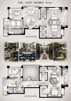 一个390平跃层住宅11个方案