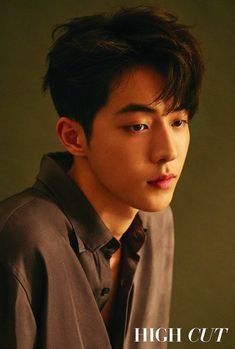 Having been criticized for being poor, Jo Jin Sung immediately regained his class . Nam Joo Hyuk Smile, Kim Joo Hyuk, Nam Joo Hyuk Cute, Jong Hyuk, Nam Joo Hyuk Lee Sung Kyung, Nam Joo Hyuk Abs, Nam Joo Hyuk Wallpaper, Joon Hyung Wallpaper, Park Bogum