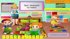 9 And 10, Luigi, Kindergarten, Family Guy, Technology, Education, Books, Fictional Characters, Tech