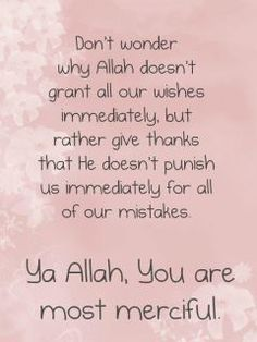 Inspirational Islamic Poster: Allah is Most Merciful