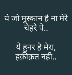 Hindi Quotes Images, Shyari Quotes, Desi Quotes, Hindi Words, Motivational Picture Quotes, Wisdom Quotes, True Quotes, Inspirational Quotes, Mixed Feelings Quotes