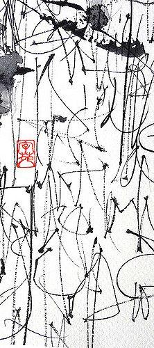 zen series * | par letrerias