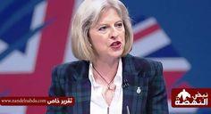 على خطى تاتشر.. تيريزا ماي من الداخلية إلى رئاسة الحكومة البريطانية