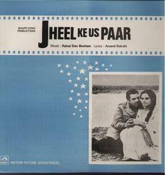 Jheel Ke Us Paar - Brand new Bollywood Vinyl LP