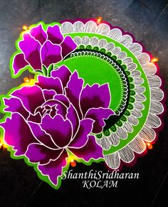 Resultado de imagen para rangoli designs for diwali Rangoli Designs Latest, Latest Rangoli, Rangoli Designs Diwali, Diwali Rangoli, Kolam Designs, Rangoli Patterns, Rangoli Ideas, Small Rangoli Design, Beautiful Rangoli Designs