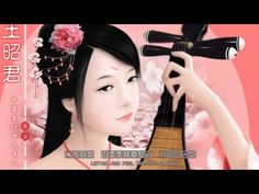 Peaceful Chinese Zen Music with traditional instruments playing the solos (Guzheng and Erhu) We're devoted to grow a place where you can return whenever you . Meditation Youtube, Zen Meditation, Deep Sleep Music, Night Flowers, Rainy Night, Relaxing Music, World Music, Traditional Chinese, Beauty Full