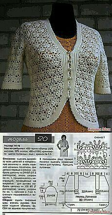 56 trendy Ideas for crochet shawl vest hooks Gilet Crochet, Crochet Cardigan Pattern, Crochet Tunic, Crochet Jacket, Freeform Crochet, Crochet Clothes, Crochet Patterns, Crochet Tops, Lace Knitting