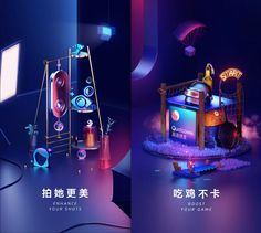 Meizu official CG commercial on Behance Food Graphic Design, Creative Poster Design, Ads Creative, Creative Advertising, Advertising Design, 3d Design, Web Design Awards, Cg Artwork, Neon Aesthetic
