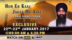 Watch Exclusive Hum Eh Kaaj Of Bhai Gurdev Singh (Hz. Ragi Sri Darbar Sahib Amritsar) on 22nd - 23rd January @ 9:00am & 04:30pm 2016 only on PTC Punjabi & PTC News Facebook - https://www.facebook.com/nirmolakgurbaniofficial/ Twitter - https://twitter.com/GurbaniNirmolak Downlaod The Mobile Application For 24 x 7 free gurbani kirtan - Playstore - https://play.google.com/store/apps/details?id=com.init.nirmolak&hl=en App Store - https://itunes.apple.com/us/app/nirmolak-gurbani/id1084234941?mt=8