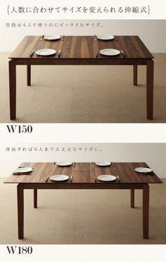 ウォールナット伸縮式ダイニングテーブル シャルバート