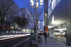 A tradicional e cobiçada empresa da maçã já está mudando todos os nomes das lojas de todo o mundo, incluindo o Japão. Saiba mais.