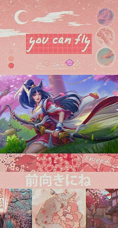Moba Legends, A Sea, A N Wallpaper, Pink Aesthetic, Cherry Blossom, Wallpapers, Japan, Game, Movie Posters