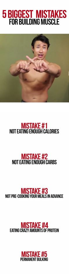 I'm going to show you the five most common mistakes guys make with their diet when trying to build muscle that prevent them from EVER gaining size. I also show you how to avoid each mistake, and what to do instead so that you get the strong, muscular body you want... #muscle #musclegain #fitness #bodybuilding