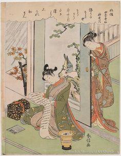 風俗四季哥仙 神無月 The Tenth Month, from the series Popular Customs and the Poetic Immortals in the Four Seasons
