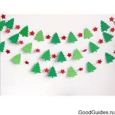 Картинки по запросу гирлянда из бумаги новый год