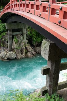 Nikko, Japan  (Over and Under)  (Solid and Liquid)