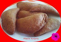 Συνταγές για διαβητικούς και δίαιτα: ΤΥΡΟΠΙΤΑΚΙΑ ΟΛΙΚΗΣ ΜΕ cottage & ΔΥΟΣΜΟ Bread, Ethnic Recipes, Food, Brot, Essen, Baking, Meals, Breads, Buns