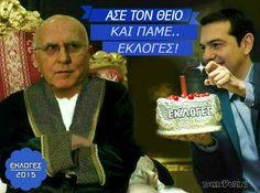 vorini-gr: Άσε το θείο και πάμε ...εκλογές