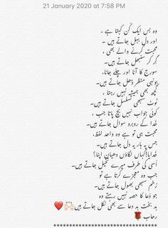 Urdu Quotes Islamic, Poetry Quotes In Urdu, Urdu Poetry Romantic, Islamic Dua, Qoutes, Urdu Thoughts, Deep Thoughts, Good Morning Beautiful Images, Urdu Words