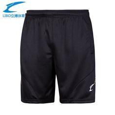 New Men's Sports Shorts Male Summer Shorts Loose Running Sports Soccer Basketball Badminton Training Shorts $33.97  http://hard-core-sports.myshopify.com/products/new-mens-sports-shorts-male-summer-shorts-loose-running-sports-soccer-basketball-badminton-training-shorts?utm_campaign=outfy_sm_1487734720_718&utm_medium=socialmedia_post&utm_source=pinterest   #me #instagood #instastyle #liveoutdoors #happy #outdoors #thegreatoutdoors #love #smile #amazing #instacool #fitnessmotivation…