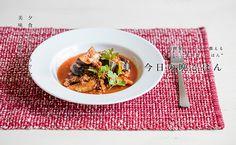 ナスと挽肉のアラビアータのレシピ・作り方 | 暮らし上手