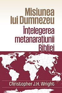 Biblia, Harpă