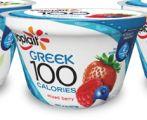Kroger: FREE Yoplait Yogurt Product http://sendmesamples.com/kroger-free-yoplait-yugurt-product/
