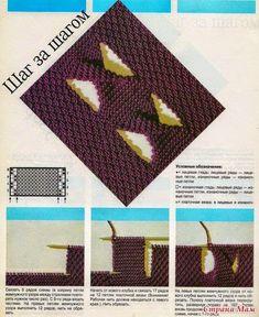 Puntos entrelazados para tejer con dos agujas explicación en fotos