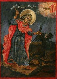 Marina the Great Martyr Scary Paintings, Paintings Of Christ, Alphabet Symbols, St Margaret, Best Icons, Orthodox Icons, Sacred Art, Christian Art, Religious Art