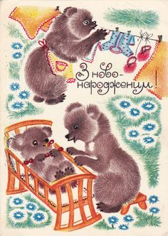 New Baby Wishes Postcard by L. Razgulyaeva  by RussianSoulVintage