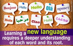 Each one of us may not be a gifted linguist; but if you do crave to master a foreign language, then here's a guide to help you get started. Language And Literature, Different Languages, Learn A New Language, Your Word, Love You, Learning, Words, News, Art