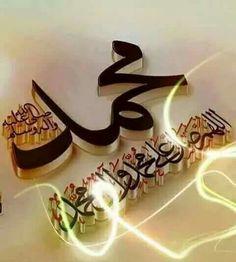 8 Best حب الوطن من الايمان Images Quran Wallpaper Islamic