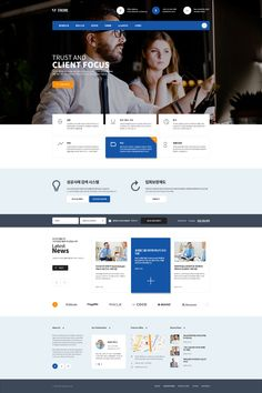 Simple Website Design, Website Design Layout, Website Design Inspiration, Web Layout, Web Design Websites, Web Design Services, Best Web Design, Page Design, Dr Web
