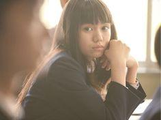 二階堂ふみ in 『劇場版 神聖かまってちゃん ロックンロールは鳴り止まないっ』 Kawaii Girl, Beautiful Asian Women, School Uniform, Japanese Girl, Asian Woman, Cool Girl, Actresses, Actors, Beauty