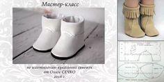 мк обувь для кукол: 15 тыс изображений найдено в Яндекс.Картинках