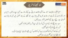 words start with the urdu letter seen - Google Search