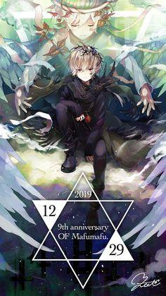 Anime Angel, Angel Drawing, Anime Kunst, Angel Art, Boy Art, Aesthetic Anime, Anime Characters, Cute Pictures, Fantasy Art