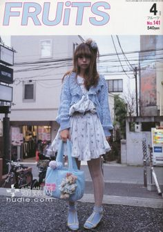 Dolly kei (or dolly style/fashion) and Cult Party Kei are both japanese fashion inspired by vintage,. Japanese Street Fashion, Tokyo Fashion, Harajuku Fashion, Lolita Fashion, Asian Fashion, Korea Fashion, India Fashion, Cute Fashion, Fashion Outfits