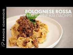 Cooking Time, Cooking Recipes, Bolognese, Master Class, Rice, Beef, Food And Drink, Chicken, Kitchen