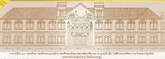 somkiert: ประกาศการหาทุน โครงการสร้างอาคารเรียน ๑๐๐ พระชันษา...