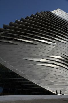 Dalian International Conference Center by Coop Himmelb(l)au, photo by Cristiano Bianchi
