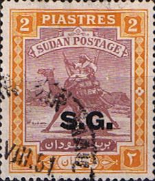 1948 Official SG O50 Camel Postman Overprint Fine Used Scott O35 Other African and British Commonwealth Stamps HERE!