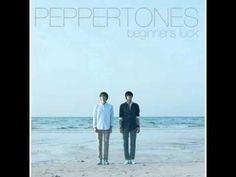 Peppertones (페퍼톤스) - Bikini