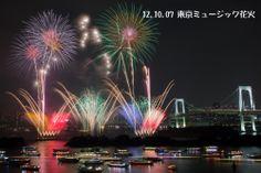 Tokyo Music Fireworks