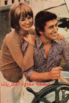 عمر خورشيد وميرفت أمين