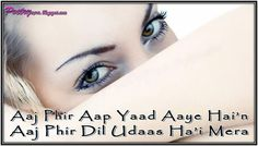 Poetry: Hindi Udaas Shayari Aaj Phir Aap Yaad Aaey Hain Images