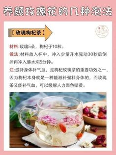 Chinese Herbal Tea, Flower Tea, Chinese Medicine, Tea Roses, Herbalism, Vegetables, Food, Herbal Medicine, Essen
