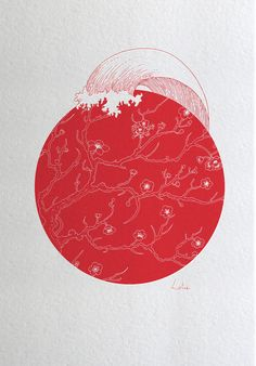 Cerisier Rouge by Lotie Red & white Japanese flag graphic design