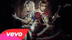 Jupiter - LAST MOMENT Last Moment, In This Moment, Gackt, Persona 5, Visual Kei, Versailles, Final Fantasy, Anime, Musica