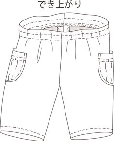 男の子も女の子も履ける!シンプルなパンツの作り方(子ども服)|ぬくもり